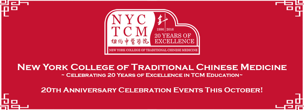 20th Anniversary Celebrations This Fall!